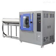XPX5.6防水检测淋雨试验箱直销厂家