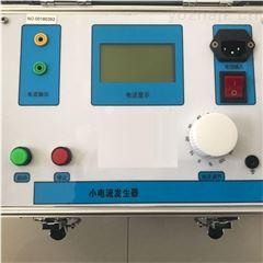 专业定制小电流发生器