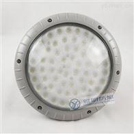 LED防爆燈180W 護欄式防爆LED泛光燈180W