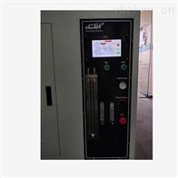 CW诚卫-水平垂直燃烧测试仪用途