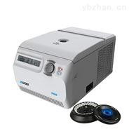 臺式高速微量冷凍離心機