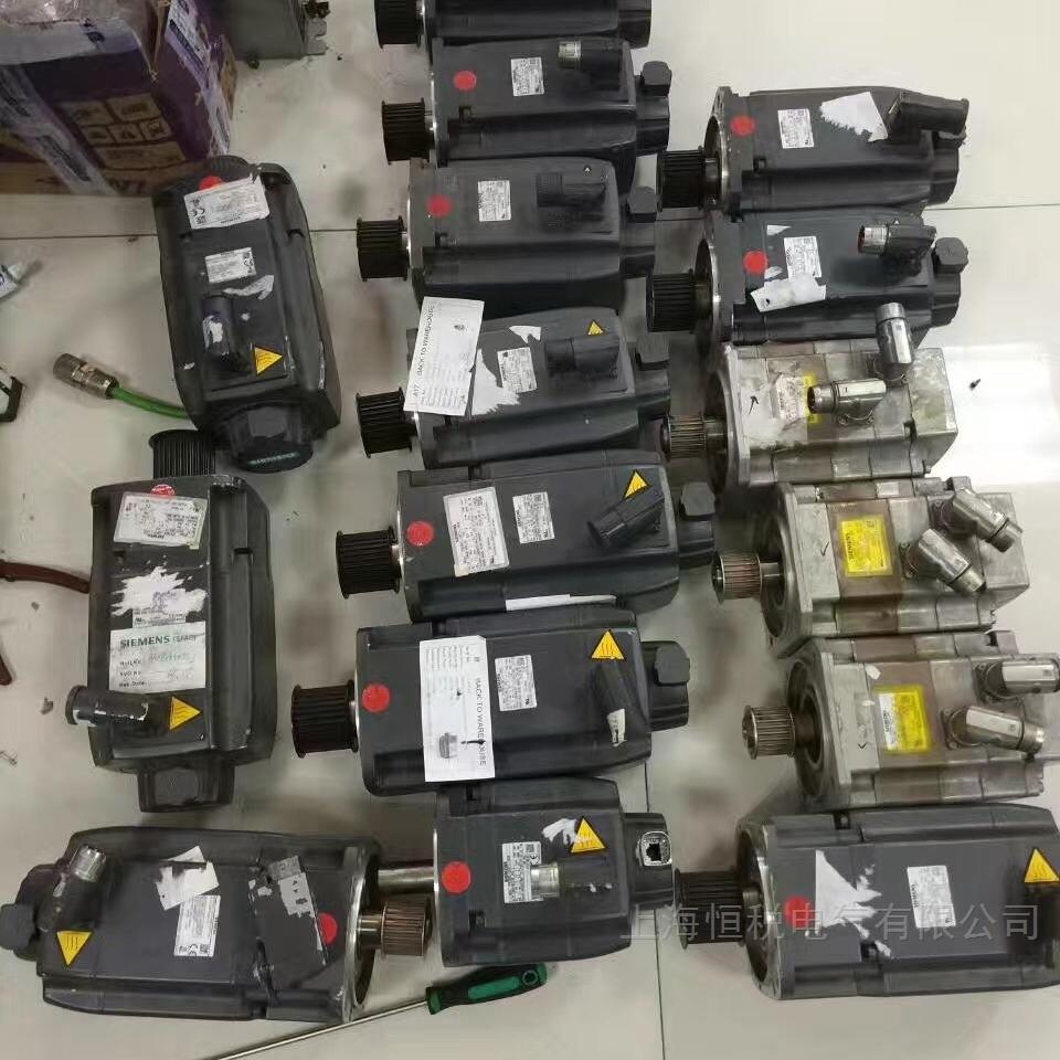 伺服电机西门子高温修实力公司