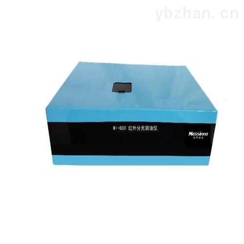 MIK-800-红外分光测油仪
