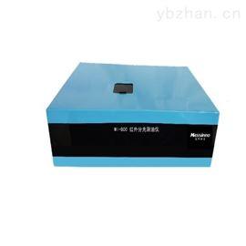 MIK-800红外分光测油仪