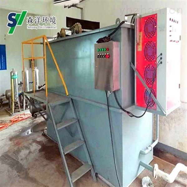 三维电解装置生产厂家山东森洋
