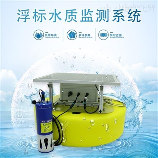 浮标式在线监测系统-水质传感器