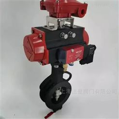 VATTEN气动双偏心耐温蝶阀 蒸汽介质选用什么蝶阀