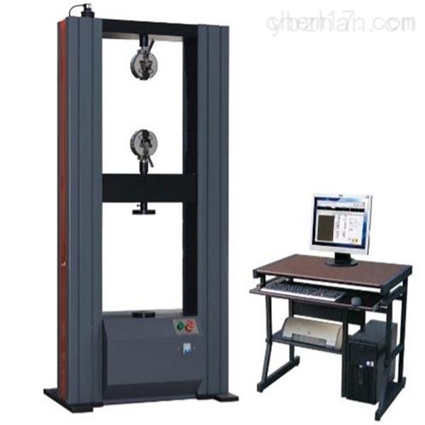 高聚物多孔弹性材料拉伸强度试验机
