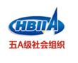 河北省仪表行业协会