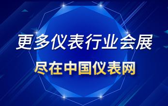 知名品牌云集!第15届郑州工博会首发展品抢先知!