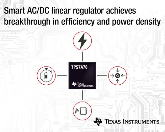 德州仪器推出首款智能AC/DC线性稳压器
