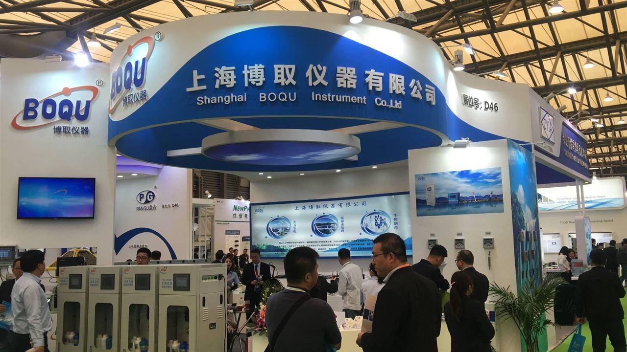 上海博取携多款新产品亮相第20届中国环博会