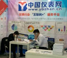 2018上海环博会开幕 国内外知名企业参展(花絮一)