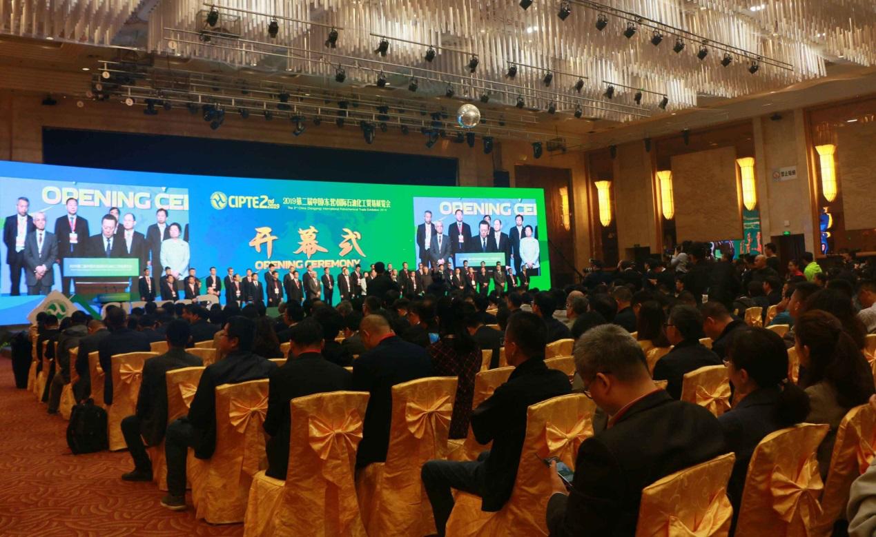 东营石油化工展开幕,赋能东营打造高端石化产业基地