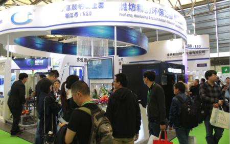 潍坊和创环保出席中国环博会 两大硬核产品获众人点赞