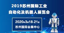 2020�州国际工业自动化�工业机器人展览会