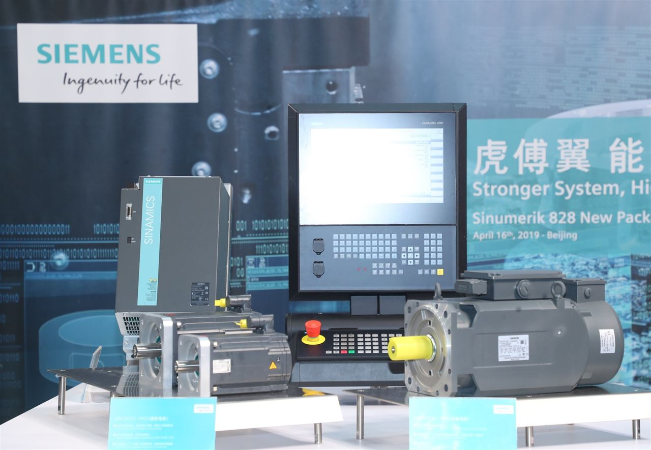 西门子发布新一代Sinumerik 828紧凑型数控系统