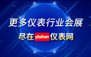 听说你的内脏是污水过滤器?第十二届上海国际水展表示不信
