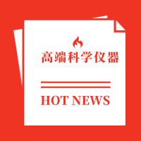 香港團隊研發出2款可隨身使用的空氣監測儀器