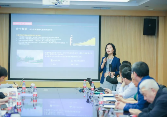 金卡智能入选复旦大学管理学院企业数字化转型成功商用案例