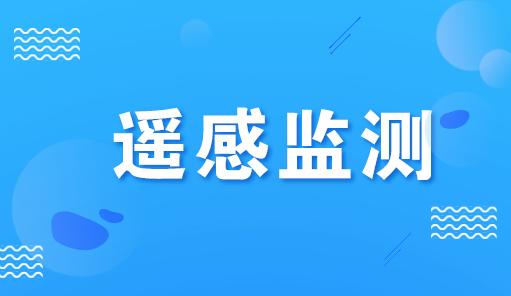 江西工业企业首套机动车尾气遥感监测系统投入运行