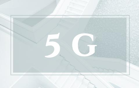 5G助力金卡智能數字化工廠網絡建設