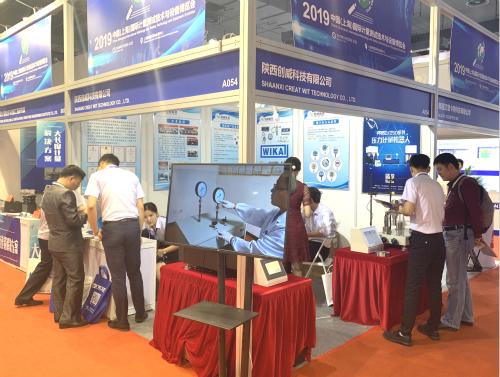 威名遠揚,共創未來 創威科技閃耀亮相中國首屆計量展