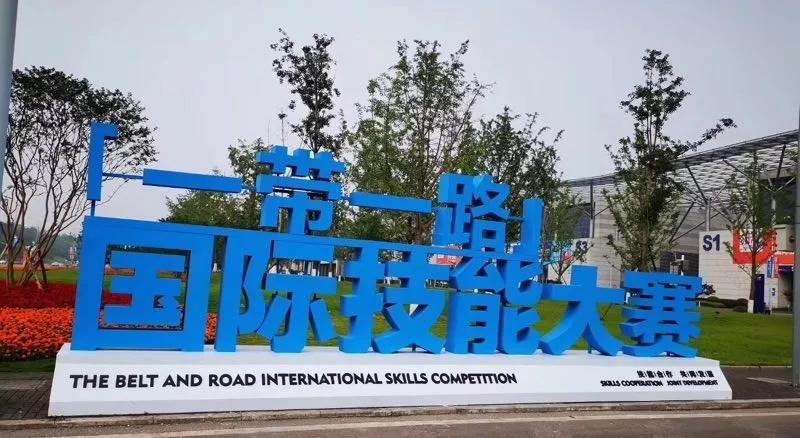 """福禄克网络助阵""""一带一路""""国际技能大赛"""