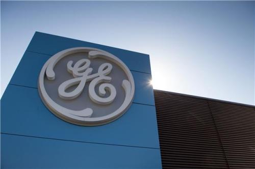 GE携手南汽赢得玖龙纸业自备电厂燃气热电联产项目
