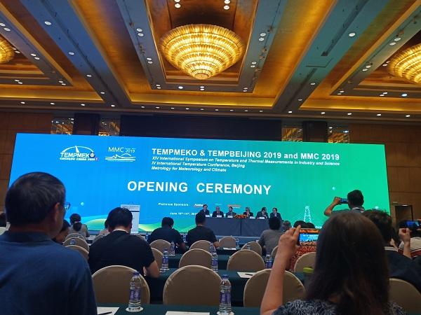 TEMPMEKO2019國際溫度大會在四川成都召開