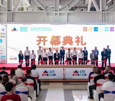 WieTec 2019世環會在上海隆重舉辦