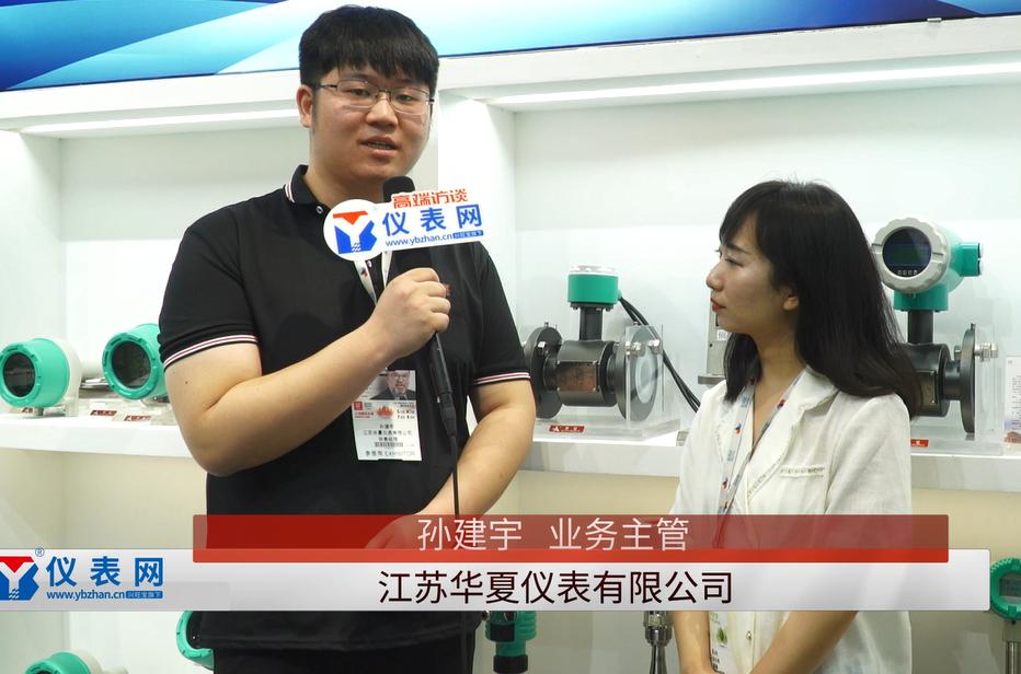 为什么江苏华夏仪表产品认可度高,这才是真正的原因!