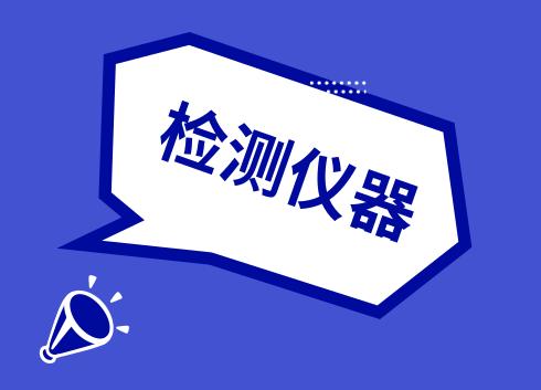 青海联网工程成功运用X光无损检测技术