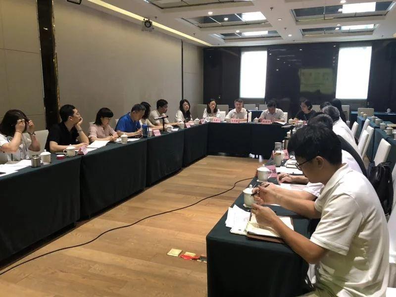 海域流域生态环境监测机构资质认定工作专题研讨会召开