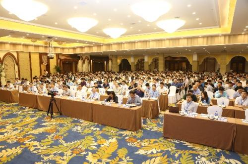 第二十二届全国半导体物理学术会议举办
