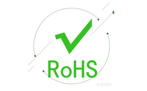 RoHS2.0強制實施來了,檢測儀器將迎來新一波市場需求