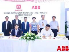 ABB數字化技術閃耀青島 助推產業智能升級