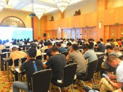 PROFINET技術研討會在江蘇蘇州召開