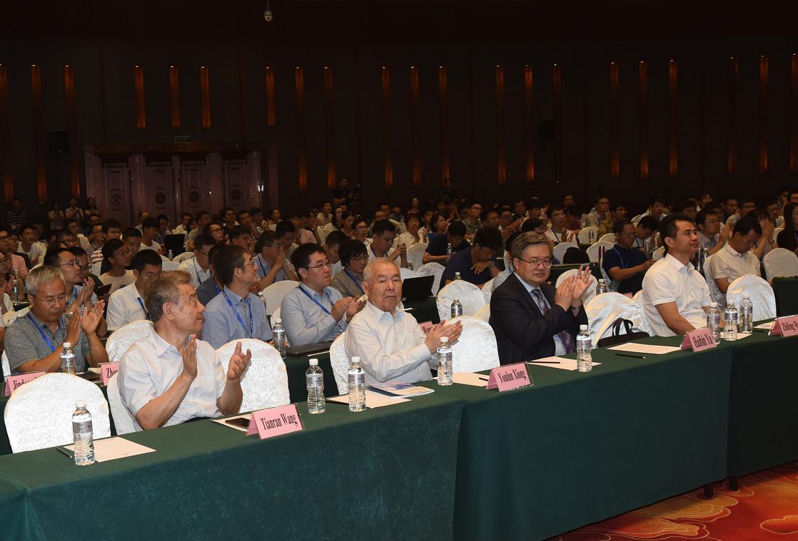 第十二屆智能機器人與應用國際會議在遼寧沈陽召開