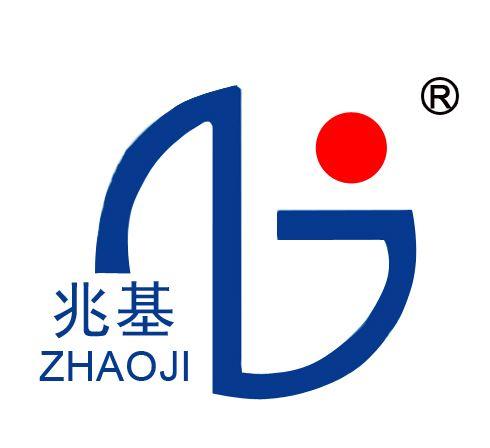 兆基儀表中標中國電信廣東分公司政企信息化合作伙伴