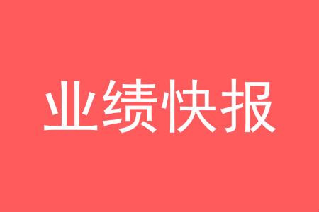 百誠閥門2019半年報營收大幅增長80.66%