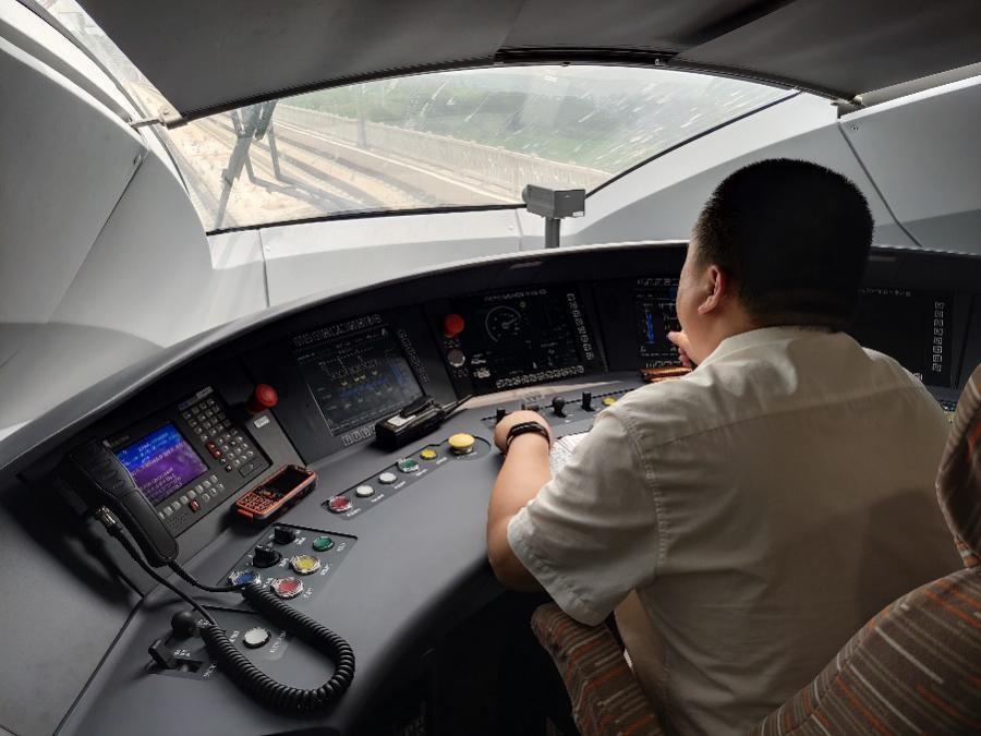 和利時高鐵自動駕駛系統助推中國智能鐵路發展
