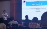 赫西第一届战略合作伙伴会议圆满成功