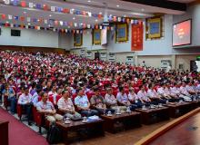 2019年中国光学学会学术大会在合?#25910;?#24320;