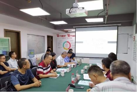 广东珠海检测院两项科研项目鉴定为国内先进