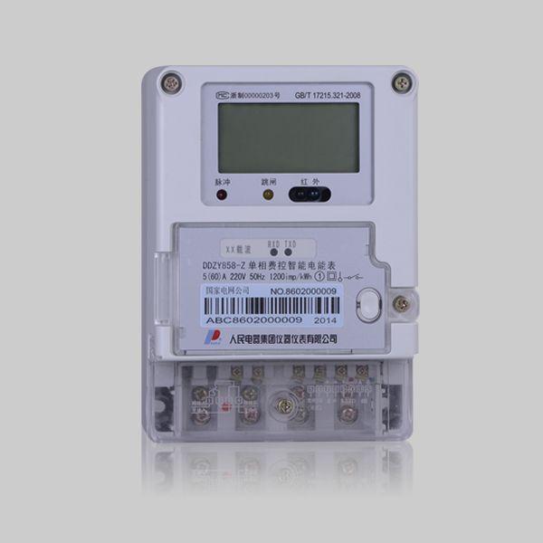 電表輪換期到來為電能表企業帶來正面收益
