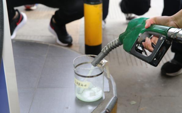 污染治理再出手 山东建立全国首个成品油快检标准体系