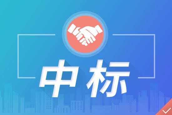 金龙羽预中标1.08亿元电线电缆项目