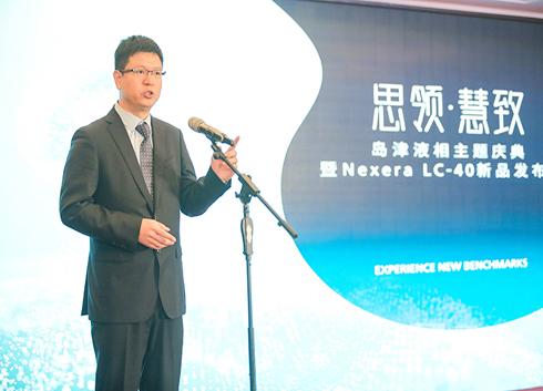 島津Nexera LC-40新品發布會在鄭州舉辦