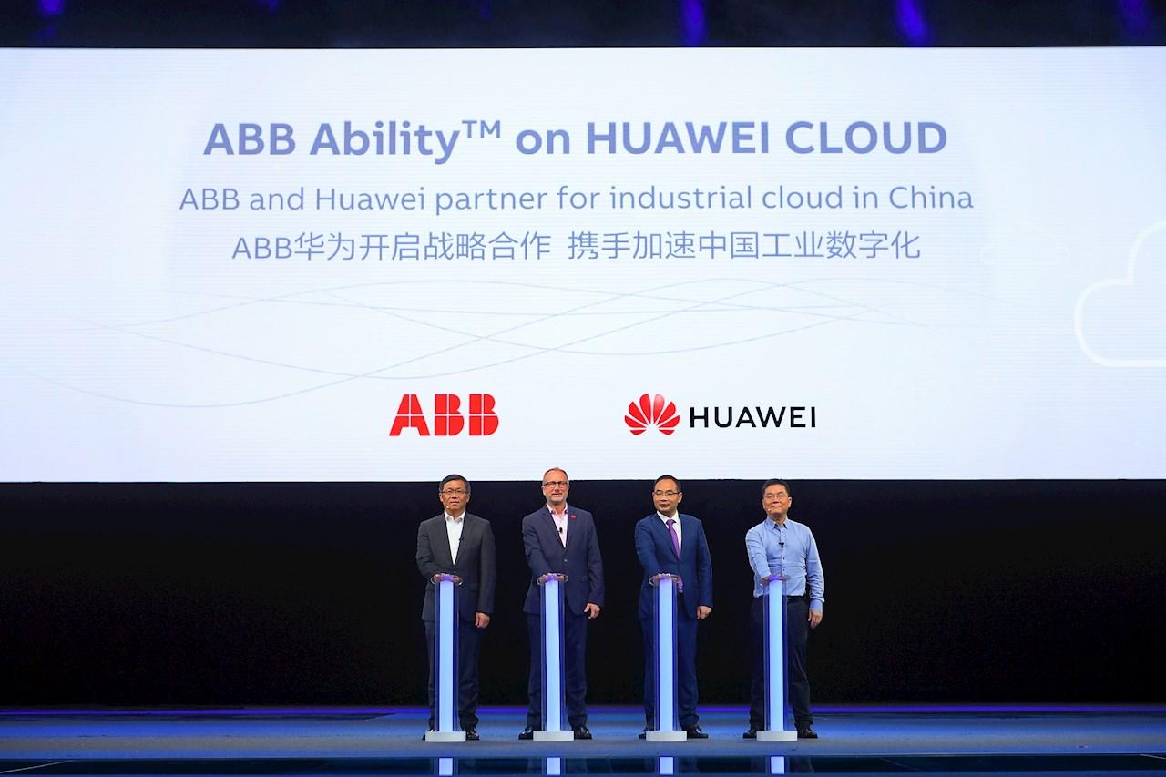 ABB與華為宣布戰略合作 推進中國工業數字化